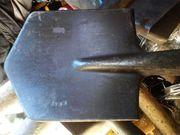 Сапёрная лопатка 1944 год